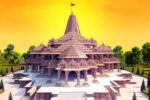 The Ram Mandir And The Apologetic Hindu Conscience